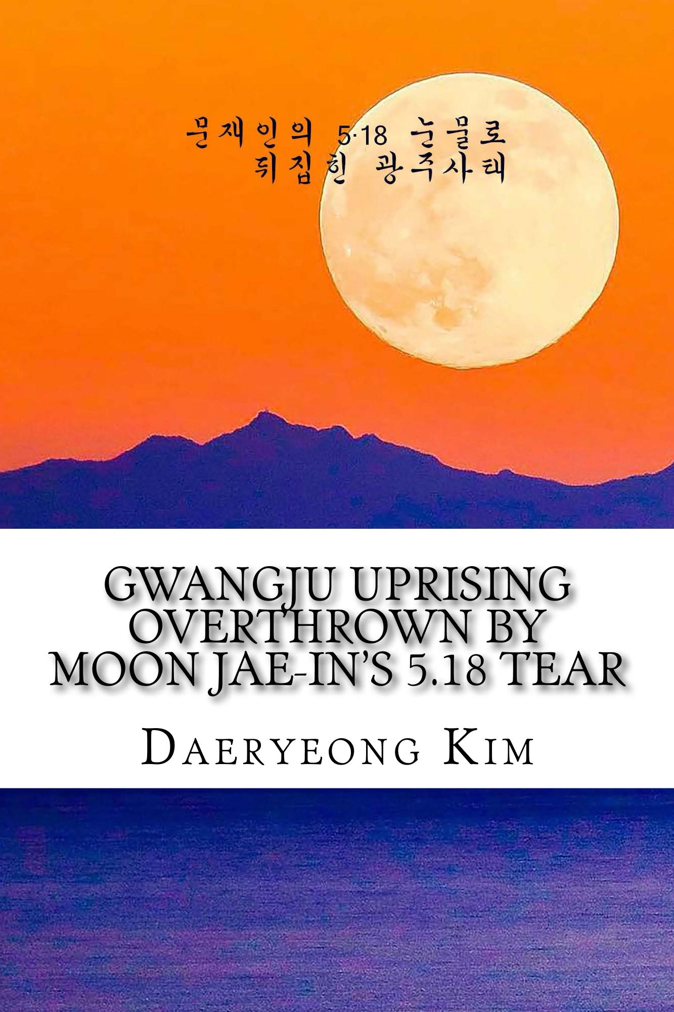 Gwangju Uprising Overthrown by Moon Jae-in's 5·18 Tear